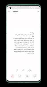 Scan & Translate Premium